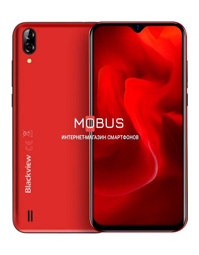 Blackview a60 pro Red