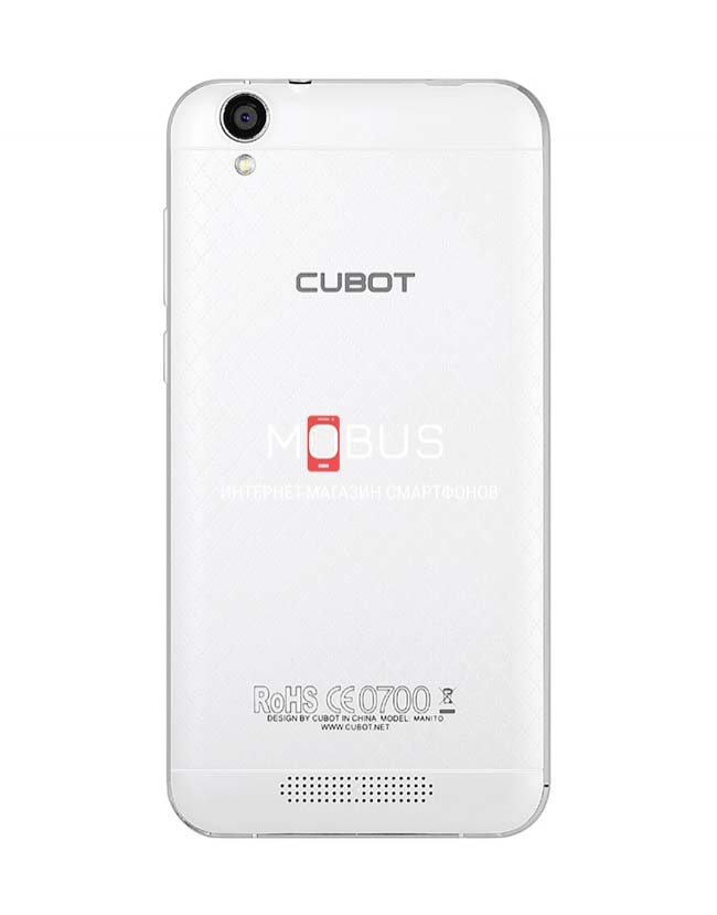 Cubot Manito White