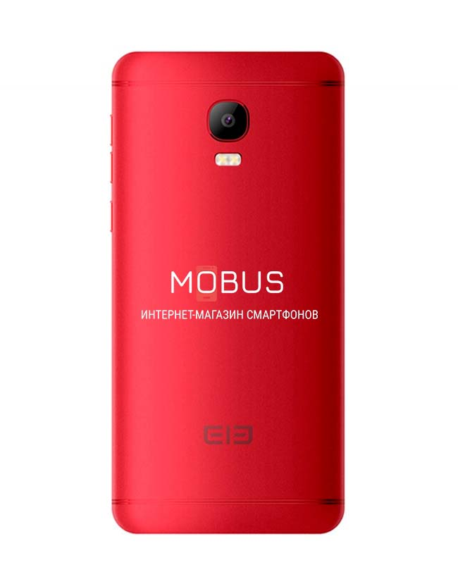 Elephone P8 Max Red