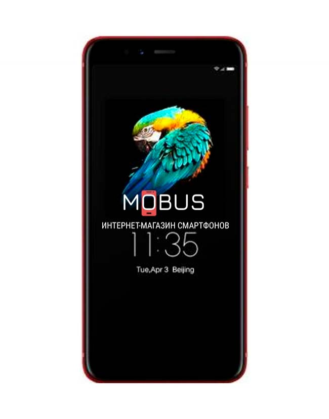 Lenovo S5 (k520) 4/64GB Red