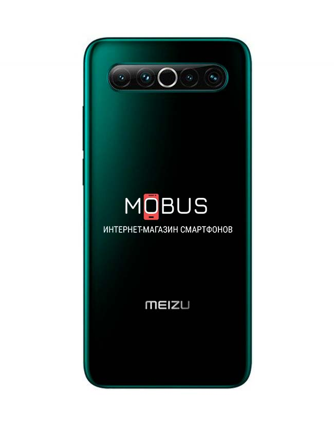 Meizu 17 8/128GB Green