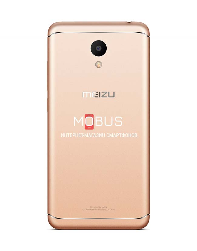Meizu M6 3/32GB M711H Gold