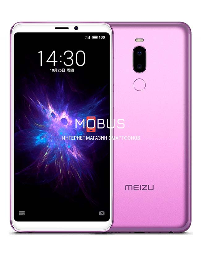 Meizu Note 8 4/64GB Purple Global