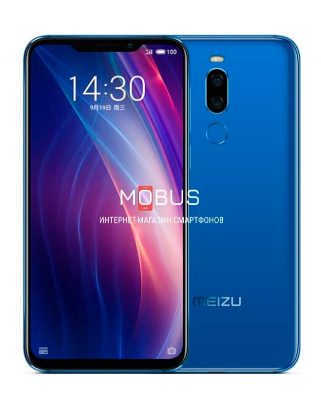 Meizu X8 M852H 4/64GB Blue