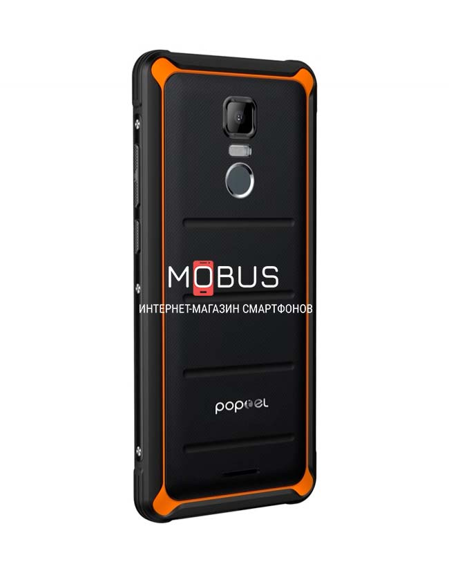 Poptel P10 4/64GB IP68 Orange