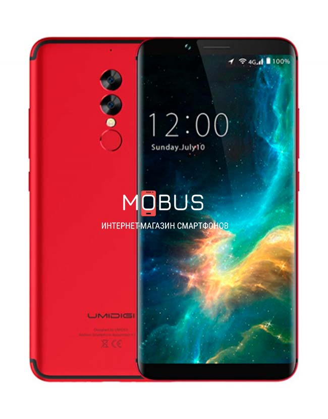 Umidigi S2 Lite 4/32GB Red