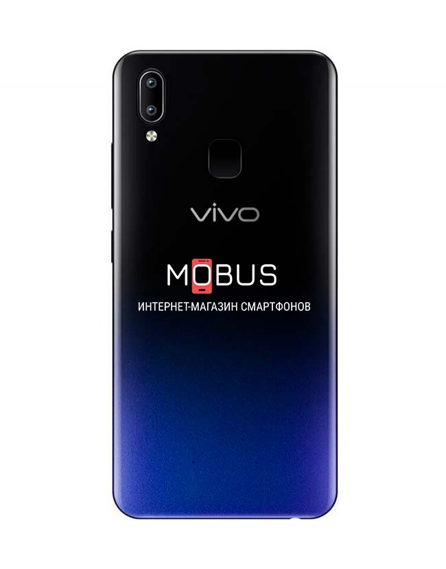 Vivo U1 3/32GB Black