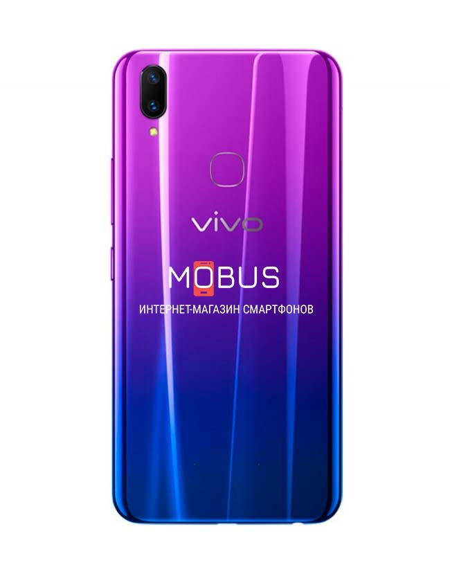 Vivo Z1 Lite 4/32GB Purple