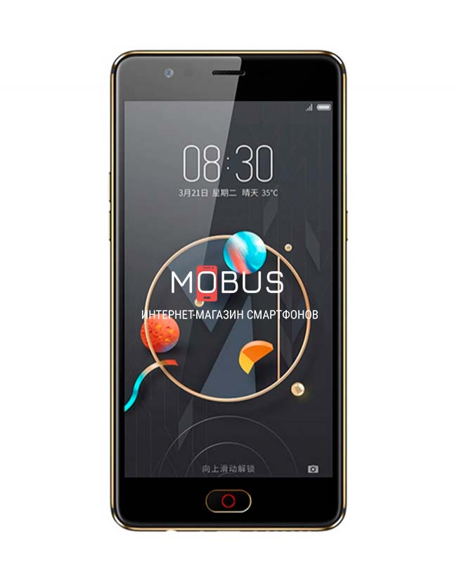 ZTE Nubia M2 Lite 4/32GB Black