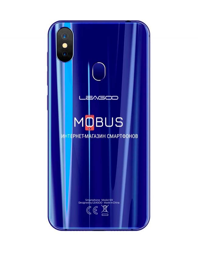 Leagoo s9 Blue