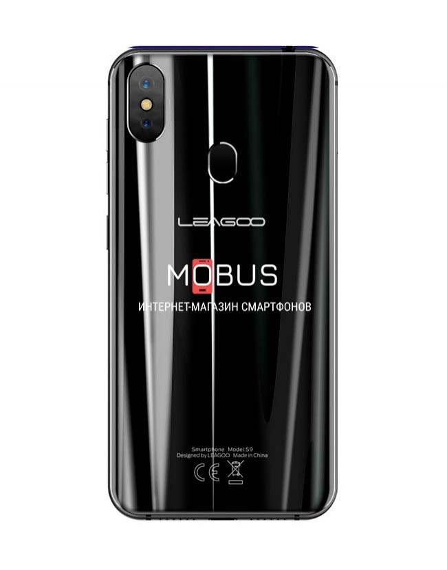 Leagoo s9 Black