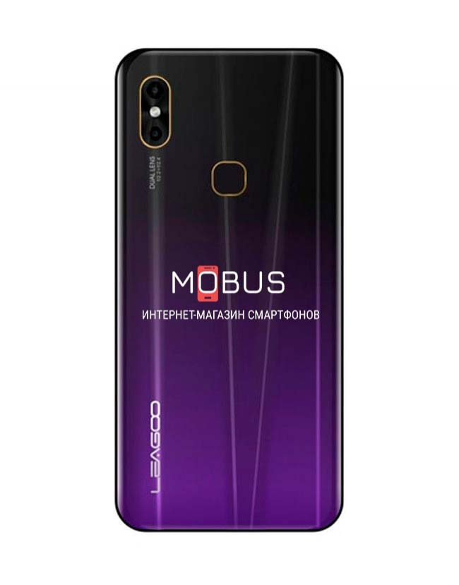 Leagoo m13 Purple