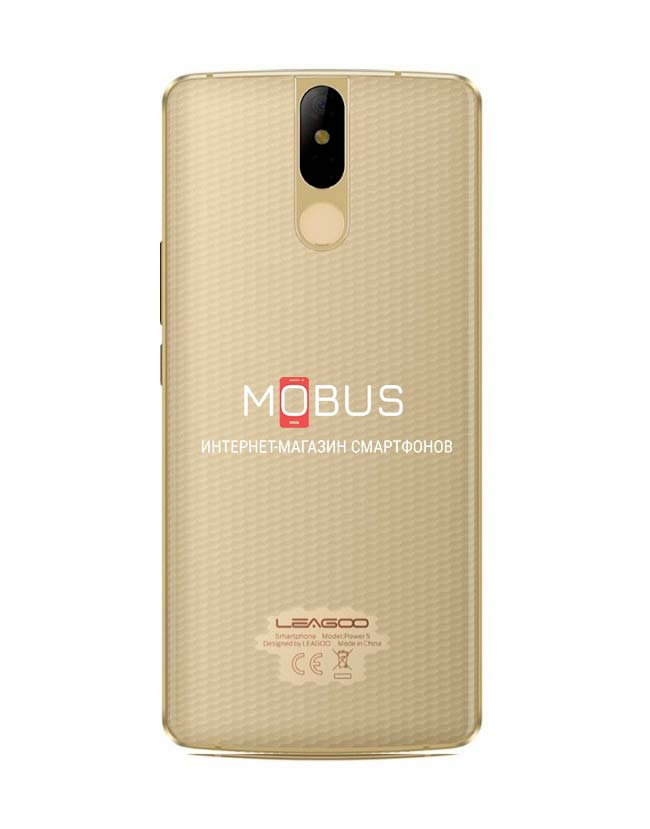Leagoo Power 5 Gold